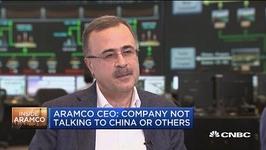沙特阿美CEO:正稳步推进IPO 没与中国商讨出售股权