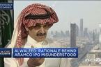 沙特王子:沙特最保守的男性也接受了女司机的出现