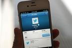 推特宣布新举措以提高广告透明度