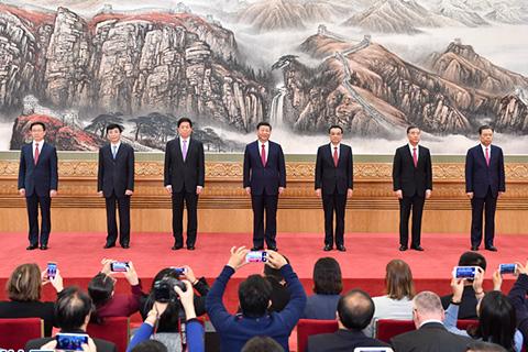 25年来中共历届中央政治局委员一览