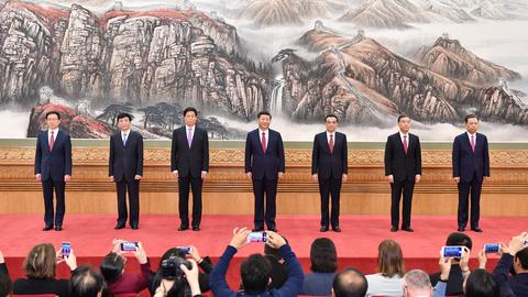 【直播回看】十九届中央政治局常委同记者见面