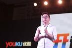 优酷总裁杨伟东:三家主要视频平台有可能继续整合