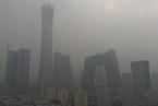 """北京完成""""大气十条""""目标  PM2.5年均浓度降至58微克/立方米"""