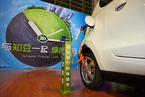 知豆:微型电动车未来年销量可达1500万辆