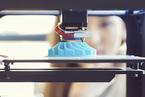 3D打印汽车为时尚早