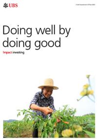 瑞银投资良善永续发展