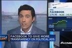 Facebook对政治广告加强透明度监管