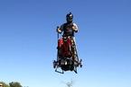 """可载人""""飞行""""的悬浮滑板诞生 时速高达80英里"""