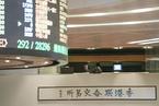 嘉能可宣布拟从香港联交所退市