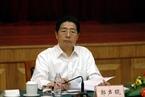 郭声琨出任中央政法委书记 赵克志与会