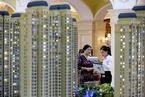 经济工作会议前瞻:防风险居首 房地产税或提速