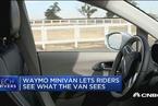 Waymo CEO: 我们的自动驾驶汽车离商业化已经很近