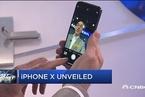 iPhoneX真机测评:史上最贵苹果手机值不值得买?