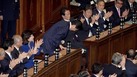 安倍再度当选日本首相 开启第四任期阁员全留任
