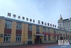 避免流动儿童失学 北京石景山打工子弟学校呼吁解决校舍难题