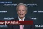 比尔·格罗斯:收益率曲线扁平化不一定预示着经济衰退