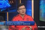 钱方支付创始人李英豪:乐于和所有传统及电子支付公司合作