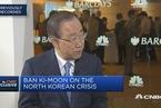 联合国前秘书长潘基文:特朗普的亚洲访问时机正好