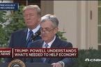 鲍威尔:将确保美联储对市场变动保持警惕