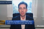分析人士:阿里巴巴转型必将伴随利润率下滑