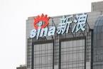 T早报|新浪计划在香港进行第二次上市;腾讯投资自媒体账号引争议或退股