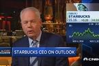 星巴克CEO:不会放弃对顶尖咖啡品牌的经营