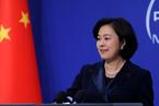 华人在大巴黎地区接连遭抢 外交部警示近期法国社会治安状况严峻