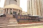 深圳男子出售鹦鹉案二审改判 五年刑期减为两年