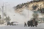 阿富汗媒体证实首都一电视台遇袭致至少22人伤亡