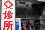 医生谈深圳诊所开办新政:未来更需调整监管模式