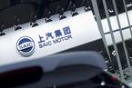 上汽展出两款氢燃料电池车 明年对标丰田