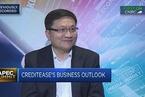 宜信CEO唐宁:我们会在网贷监管加强的环境下健康成长