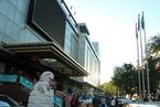北京动物园批发市场:最后的热闹与服装产业升级之路