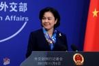 外交部:中美元首将就重大问题进行深入坦诚友好的战略性沟通