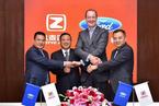 福特与众泰合资 拟建10万辆产能电动车公司