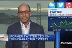 推特前CEO:字符限制放宽将带给用户更好的书写体验