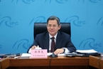 外交部:中国将大幅放宽金融市场准入 与美加强宏观经济政策协调