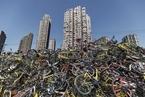 上海交通委要求超170万辆共享单车登记上牌