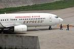 香港快运大规模取消航班遭处罚