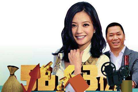 赵薇夫妇的投资版图