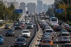 中石油研究院:2030年新能源车经济性将与燃油车持平