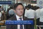 码隆科技CEO黄鼎隆:AI是教计算机像人类一样认识世界