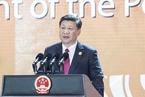 习近平APEC演讲:中国将大幅开放市场准入 扩大服务业对外开放