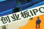 宁德时代拟创业板IPO 东风上汽长安均有入股