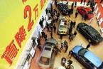 中汽协:10月汽车产销量环比意外下滑