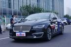 百度邬学斌:自动驾驶面临23道法律标准障碍