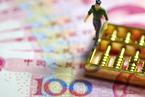 10月新增人民币贷款大幅回落至6632亿元