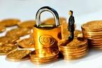 金融业对外开放——门开了客人就会来吗?