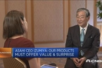 朝日CEO谈出售青岛啤酒股份:在中国扩大市场份额有难度
