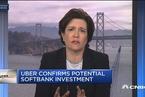 分析人士:软银收购Uber一事仍存变数